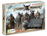 2-in-1 consoles - Hamy 4